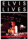 エルヴィス・プレスリー/エルヴィス復活祭 エルヴィス・プレスリー 没後25周年記念コンサート [DVD] [2007/03/28発売]