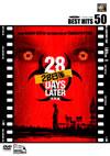 超特急のゾンビが恐ろしい、映画『28日後...』公開