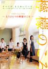 「檸檬のころ」ナビゲーションDVD もうひとつの檸檬のころ [DVD] [2007/03/21発売]