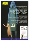 モーツァルト:歌劇「騙された花婿」「カイロの鵞鳥」(彷徨II/彷徨III)〈2枚組〉 [DVD] [2007/04/25発売]