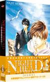 NIGHT HEAD GENESIS vol.6 [DVD] [2007/04/18発売]
