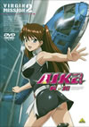 AIKa R-16:VIRGIN MISSION 2 [DVD] [2007/07/27発売]