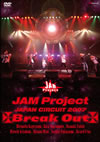 JAM Project/JAM Project JAPAN CIRCUIT 2007 Break Out〈2枚組〉 [DVD] [2007/07/04発売]