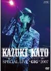 """Kazuki Kato 1st Anniversary Special Live""""GIG""""2007"""