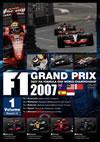 F1グランプリ 2007 VOL.1 Rd.1〜Rd.5 [DVD] [2007/07/25発売]