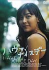 ハヴァ、ナイスデー〈2枚組〉 [DVD] [2007/07/25発売]
