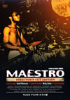 MAESTRO-DIRECTOR'S CUT EDITION〈2枚組〉 [DVD] [2007/07/20発売]