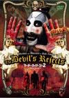 マーダー・ライド・ショー2 デビルズ・リジェクト〈2007年10月31日までの期間限定出荷〉 [DVD][廃盤]
