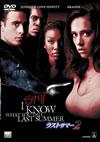 ラストサマー2〈2007年10月31日までの期間限定出荷〉 [DVD] [2007/08/22発売]