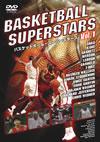 バスケットボール・スーパースターズ Vol.1 [DVD] [2007/08/24発売]