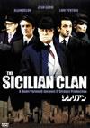 シシリアン [DVD] [2007/08/25発売]