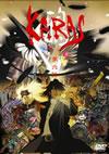鴉-KARAS- 第六話 [DVD] [2007/10/26発売]