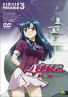 AIKa R-16:VIRGIN MISSION 3 [DVD] [2007/10/26発売]