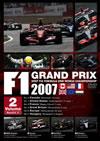 F1グランプリ 2007 VOL.2 Rd.6〜Rd.11 [DVD] [2007/10/03発売]