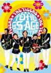 東宝GSエイジ コレクション〈6枚組〉 [DVD] [2007/10/26発売]