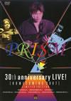 プリズム/PRISM 30th anniversary LIVE![HOMECOMING 2007]〈2枚組〉 [DVD] [2007/11/21発売]