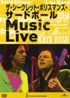 ザ・シークレット・ポリスマンズ・サードボール Music Live [DVD] [2007/11/21発売]