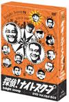 探偵!ナイトスクープ DVD Vol.5&6 BOX〈2枚組〉 [DVD] [2007/12/19発売]