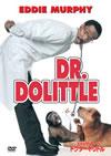 ドクター・ドリトル〈2008年2月29日までの期間限定出荷〉 [DVD][廃盤]