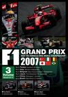 F1グランプリ 2007 VOL.3 Rd.12〜Rd.17 [DVD] [2007/12/21発売]