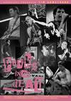 PUNK'S NOT DEAD [DVD] [2008/01/23発売]