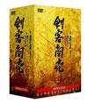 剣客商売スペシャルBOX〈4枚組〉 [DVD] [2008/01/30発売]