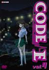 CODE-E vol.4 [DVD] [2008/01/23発売]