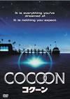 『コクーン』で知られる映画監督、ロン・ハワードが生まれる