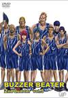 BUZZER BEATER 2nd Quarter Vol.5 [DVD] [2008/02/27発売]