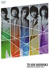 東方神起/HISTORY in JAPAN Vol.3 [DVD]