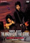 GUN CRAZY Episode4:用心棒の鎮魂歌(レクイエム) デラックス版 [DVD] [2008/03/21発売]