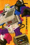 JAPANESE TRACK MAKERS [DVD] [2008/04/04発売]