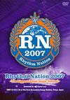 Rhythm Nation 2007-The biggest indoor music festival- [DVD] [2008/04/02発売]