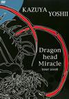 吉井和哉/KAZUYA YOSHII Dragon head Miracle tour 2008 [DVD]