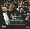 アバド/ドビュッシー:神秘劇「聖セバスティアンの殉教」、交響詩「海」 [DVD]