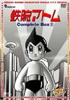 鉄腕アトム Complete BOX1〈期間限定生産・18枚組〉 [DVD]