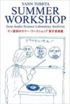 """ヤン富田/YANN TOMITA'S""""SUMMER WORKSHOP""""ヤン富田の「サマー・ワークショップ」〈2枚組〉 [DVD] [2008/08/27発売]"""