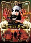 マーダー・ライド・ショー2 デビルズ・リジェクト〈2008年10月31日までの期間限定出荷〉 [DVD][廃盤]