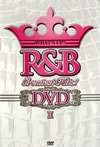 WHAT'S UP? R&B Greatest Hits! DVD II [DVD]