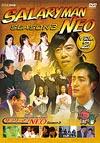 サラリーマンNEO SEASON3 Vol.2 [DVD] [2008/10/15発売]
