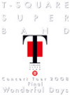 "T-SQUARE SUPER BAND/T-SQUARE SUPER BAND Concert Tour 2008 Final""Wonderful Days""〈2枚組〉 [DVD] [2008/09/24発売]"