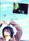 《a》symmetry-アシンメトリーー [DVD] [2008/10/24発売]