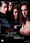 ラストサマー2〈2009年2月27日までの期間限定出荷〉 [DVD] [2008/10/22発売]