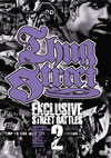 THUG STREET-EXCLUSIVE STREET BATTLE 02- [DVD] [2008/11/21発売]