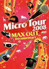 Micro/Micro Tour 2008 MAX OUT Documentary [DVD] [2008/12/24発売]