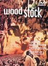 ディレクターズカット ウッドストック 愛と平和と音楽の3日間〈2009年3月31日までの期間限定出荷〉 [DVD] [2009/01/21発売]