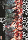 モーニング娘。/モーニング娘。コンサートツアー2008秋〜リゾナントLIVE〜 [DVD] [2009/01/28発売]
