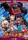 トミカヒーロー レスキューフォース VOL.8〈数量限定〉 [DVD] [2009/02/25発売]