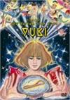 YUKI/YUKI concert New Rhythm Tour 2008〈2枚組〉 [DVD]
