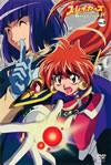 スレイヤーズEVOLUTION-R Vol.3 [DVD][廃盤]